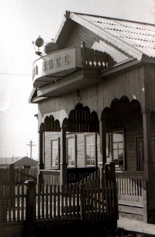 Дом культуры в селе Головнино