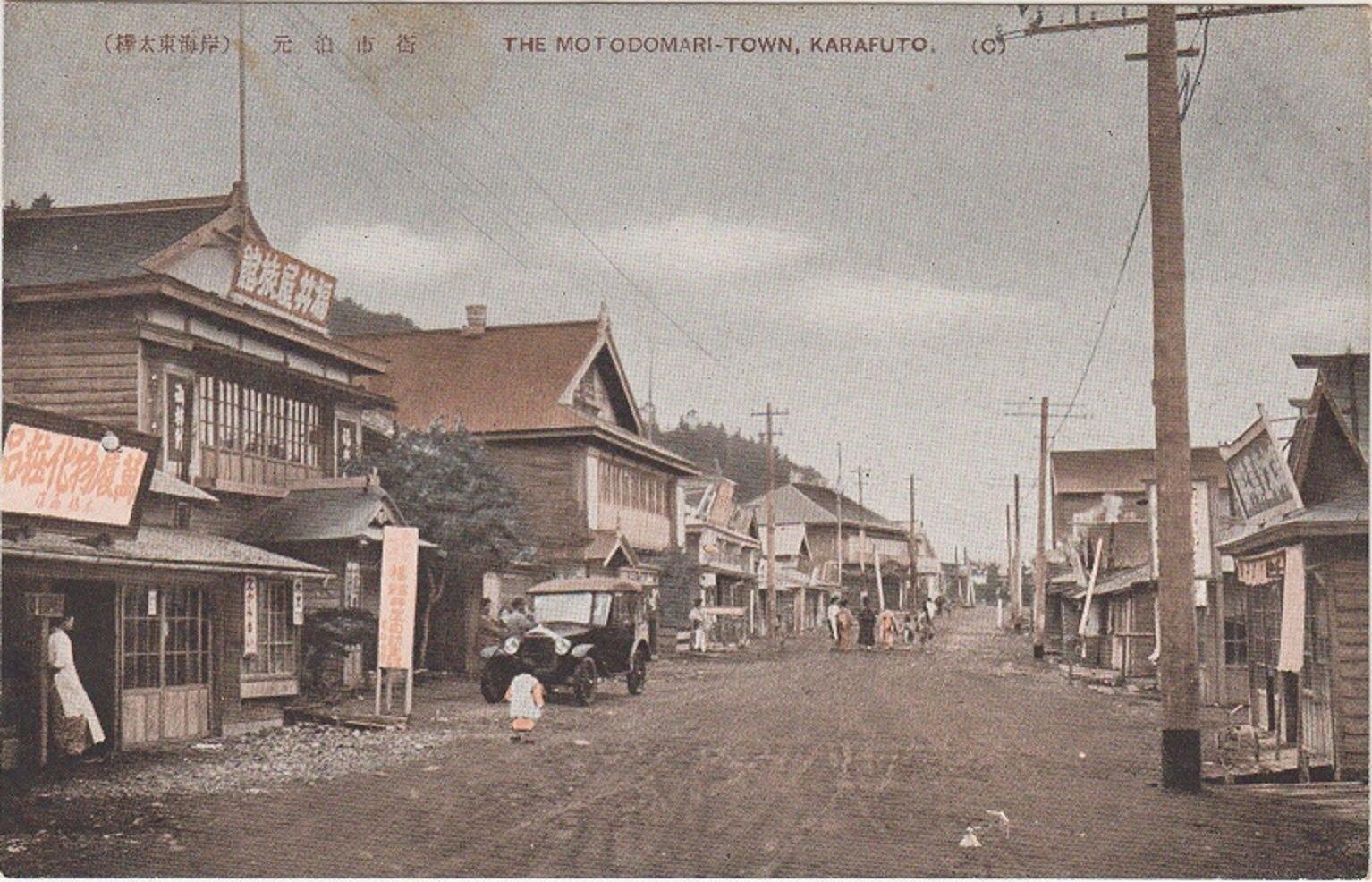 Вид на поселок Мотодомари. Главная улица