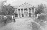 Районный Дом культуры в г. Анива