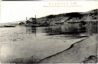 Вид на опытную станцию рыболовства префектуры Карафуто на западном побережье.