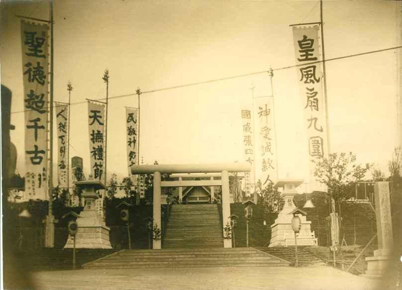 Храм Маока дзинзя в г. Маока
