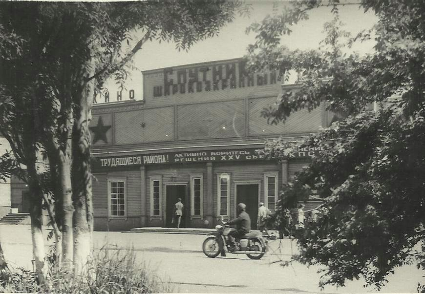 Вид здания кинотеатра 'Спутник' г. Александровск-Сахалинский