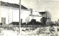 Кинотеатр 'Нефтяник' в г. Оха