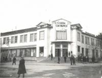 Магазин Первый в г. Оха