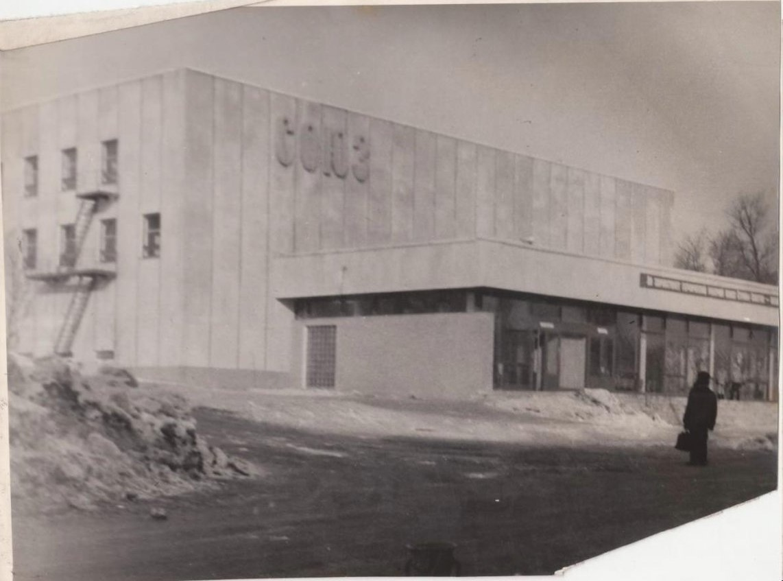 Вид на здание кинотеатра 'Союз' в г. Корсаков