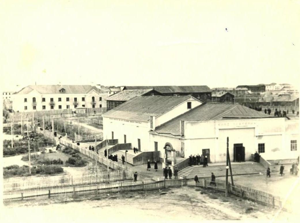 г. Оха, старый кинотеатр 'Нефтяник'