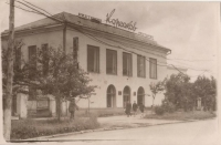 Здание ресторана 'Корсаков'