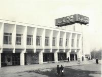 Торговый центр 'Дом торговли'.