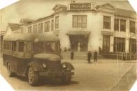 г. Оха, Первый магазин