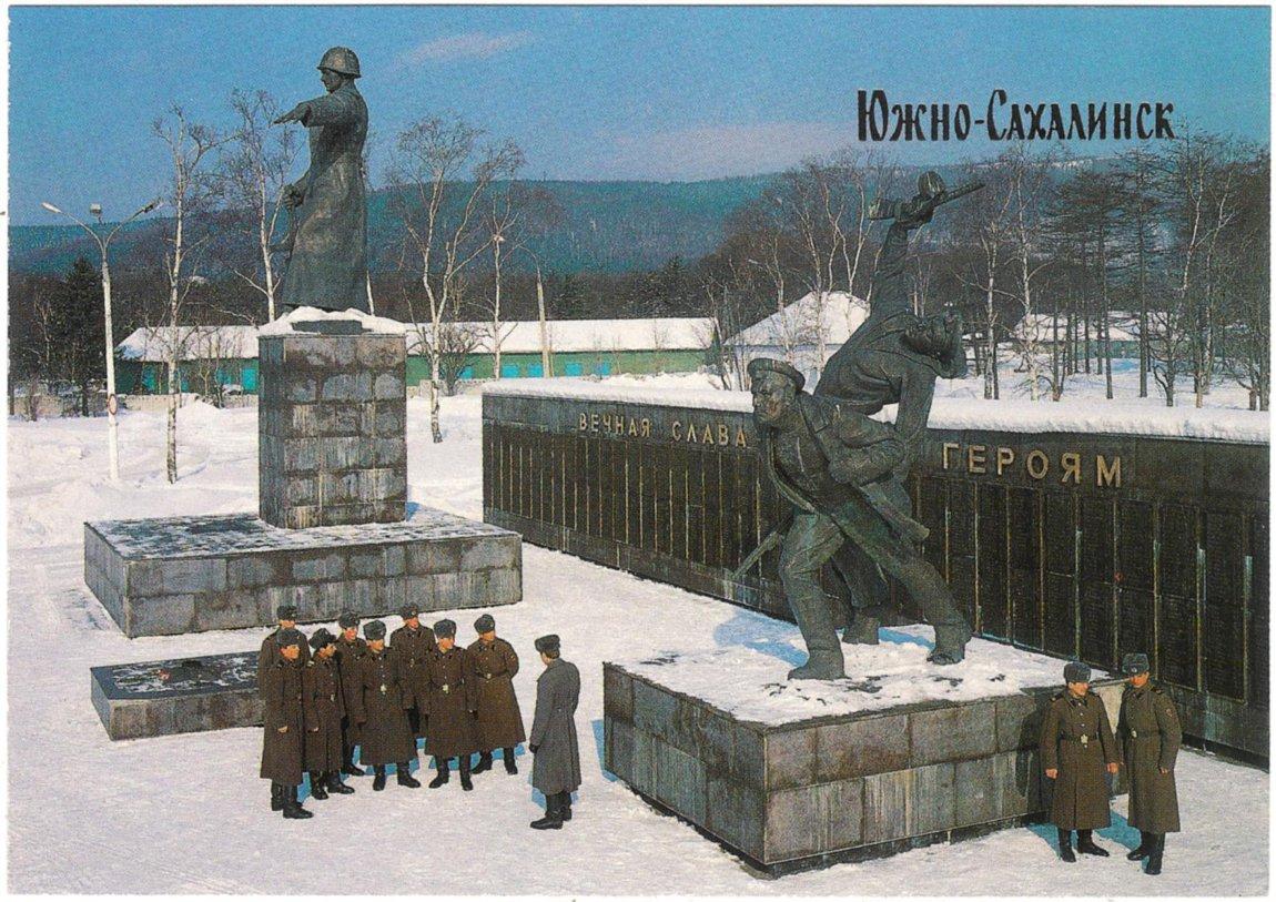 Мемориальный комплекс на площади Славы, г. Южно-Сахалинск