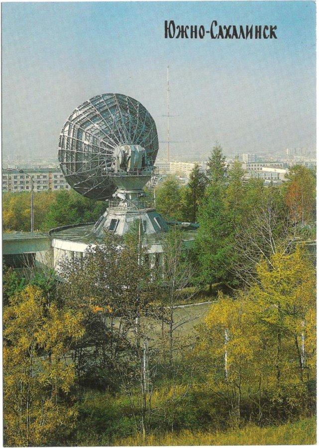 Станция 'Орбита', г. Южно-Сахалинск