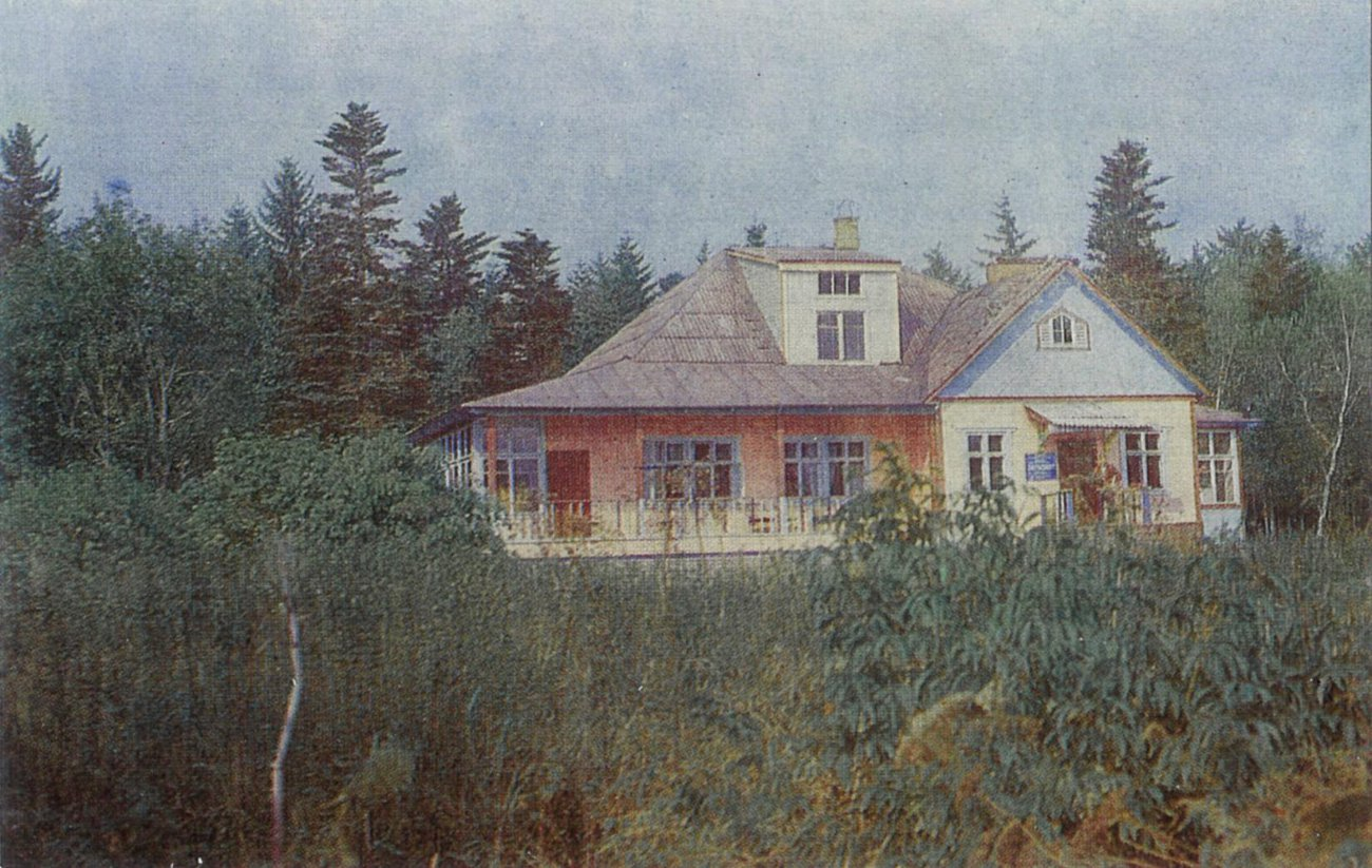 Дом рыбака и охотника Бирюсинка