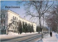 Областной комитет КПСС, г. Южно-Сахалинск