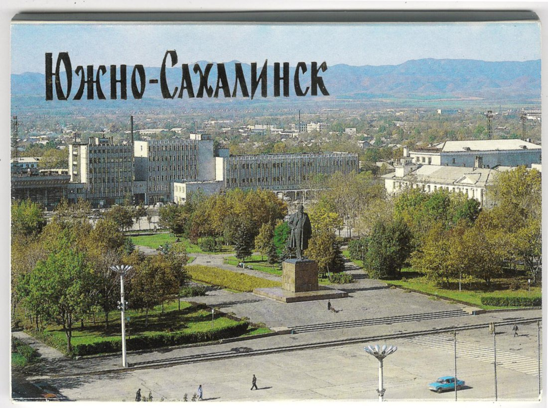 Площадь Ленина, г. Южно-Сахалинск