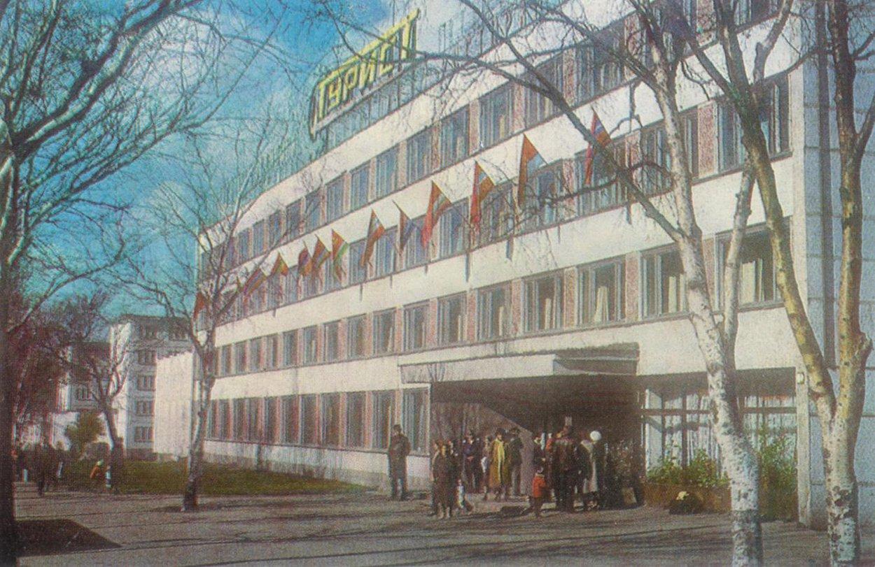 Гостиница 'Турист' в Южно-Сахалинске