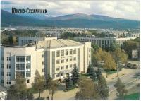 Дом союзов, г. Южно-Сахалинск