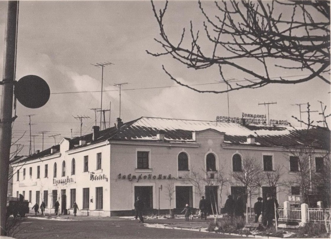 Гастроном Корсаковторга (или Военторга) у перекрёстка улиц Советская и Комсомольская