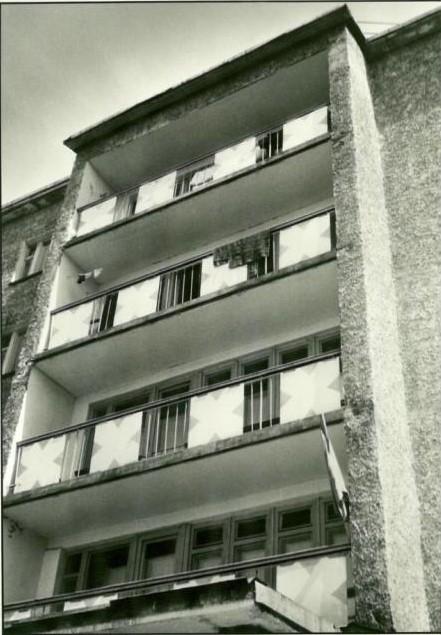 Фрагмент здания поликлинники в п. Тымовское