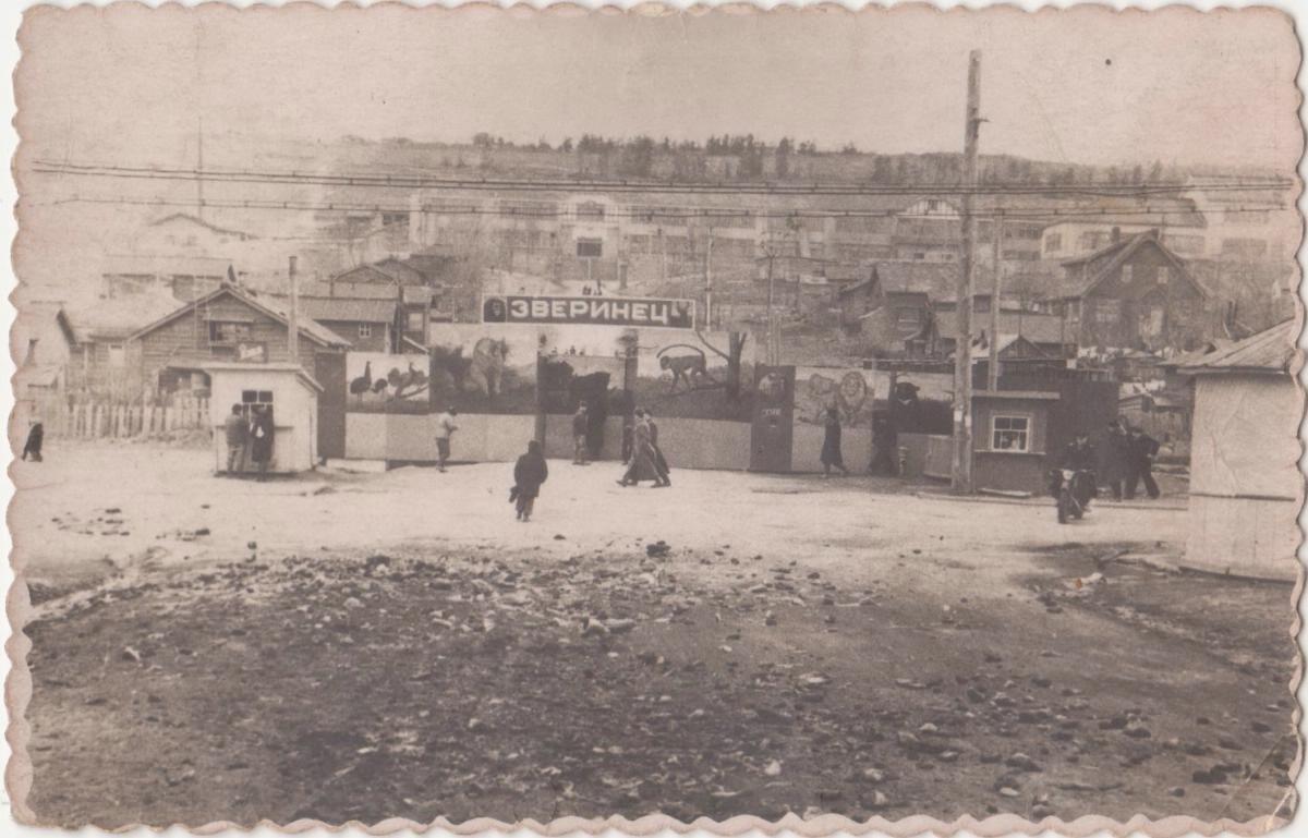 Фотография видовая - 'Зверинец', на заднем плане виднеется здание японской женской гимназии. 26 апреля