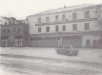 Вид фасада здания Корсаковской пожарной части