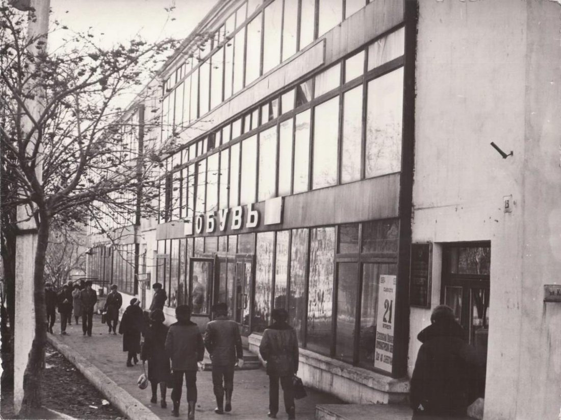 Вид фасада магазина 'Обувь' Корсаковторга. Апрель