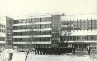 Сахалинское мореходное училище, г. Холмск