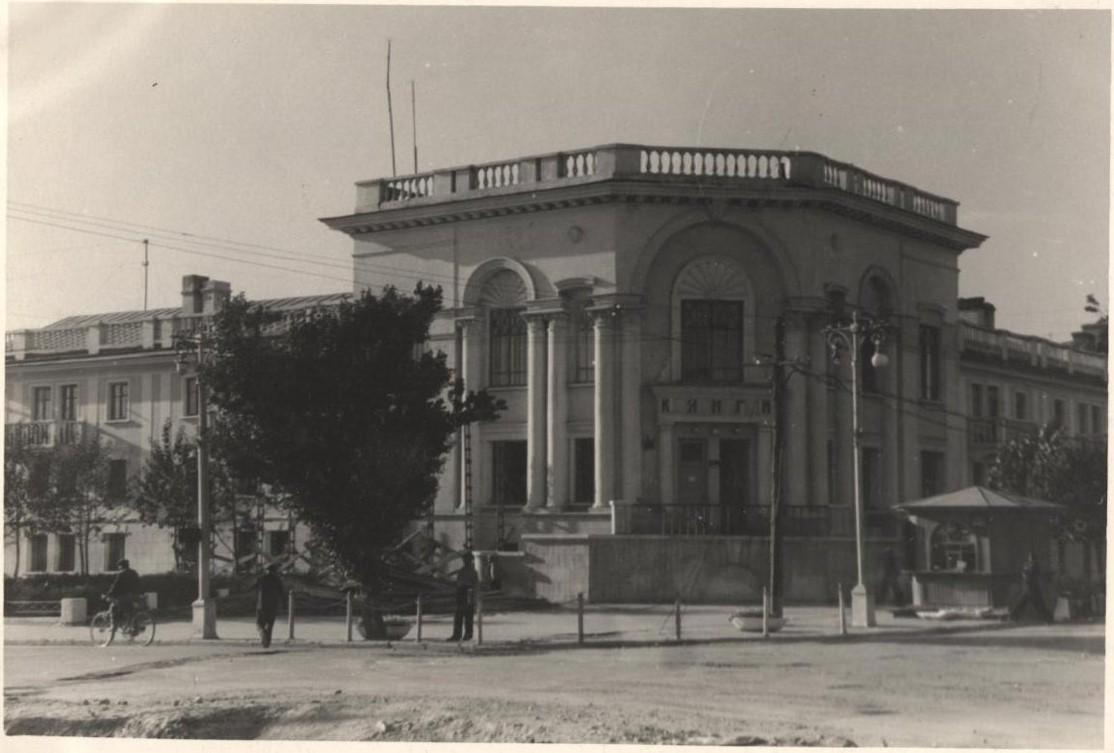 Улица Ленина города Южно-Сахалинска. Магазин 'Книги'