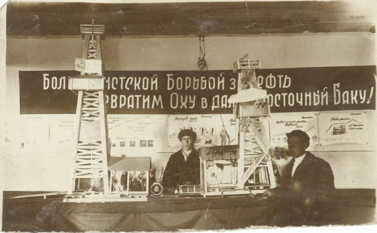 В фойе кинотеатра 'Нефтяник', г. Оха