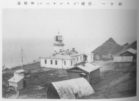 Территория маяка Жонкиер в посту Александровском
