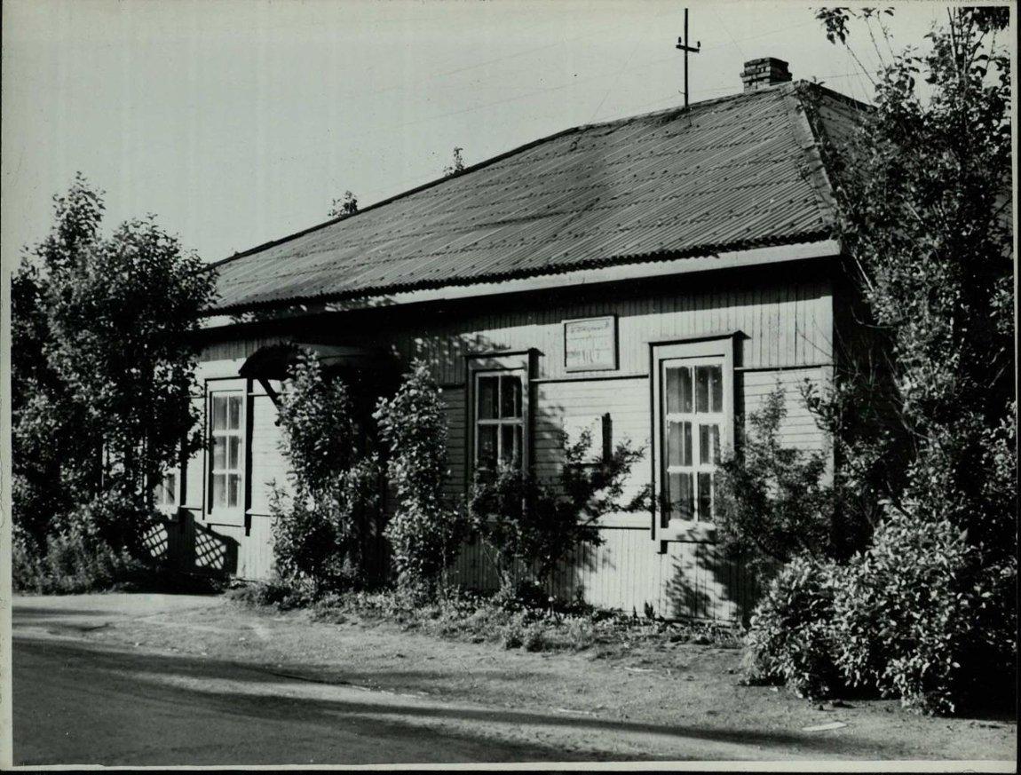 Дом музей имени А.П. Чехова в городе Александровск-Сахалинский