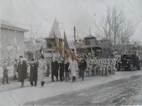 Праздничная демонстрация 1 Мая. Ул. Дзержинского