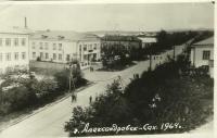 Улица Дзержинского, г. Александровск-Сахалинский