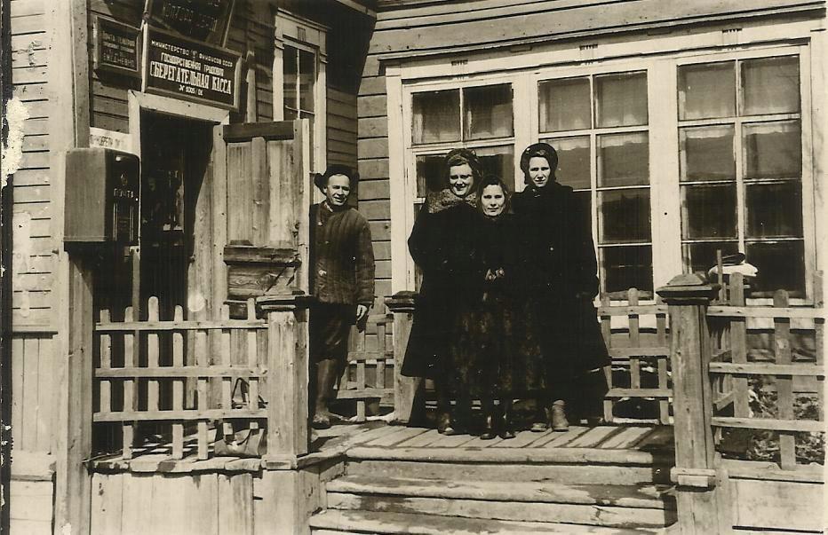 Старая почта, отделение сберкассы