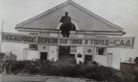Дом культуры на площади им. 15 Мая в г. Александровске-Сахалинском