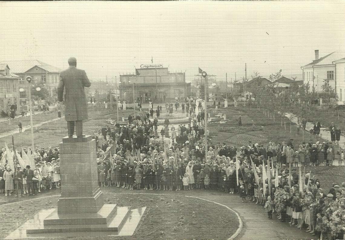 Площадь им. 15 Мая в Александровск-Сахалинском