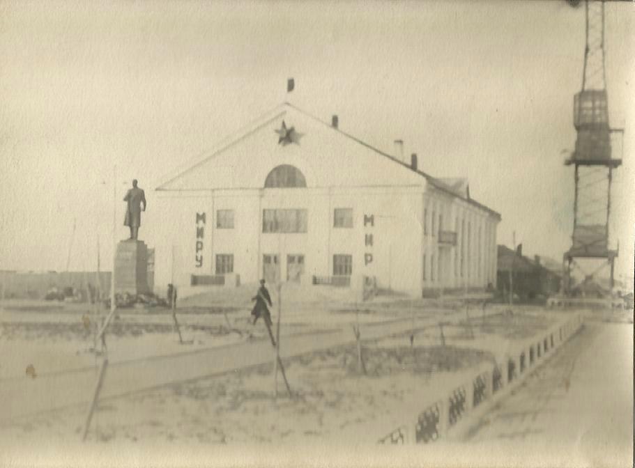 Дом культуры в Александровск-Сахалинском