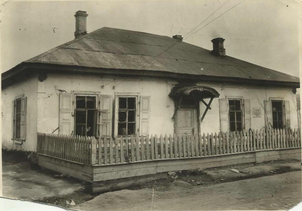 Дом в г. Александровске, где останавливался А.П. Чехов в 1890 г.