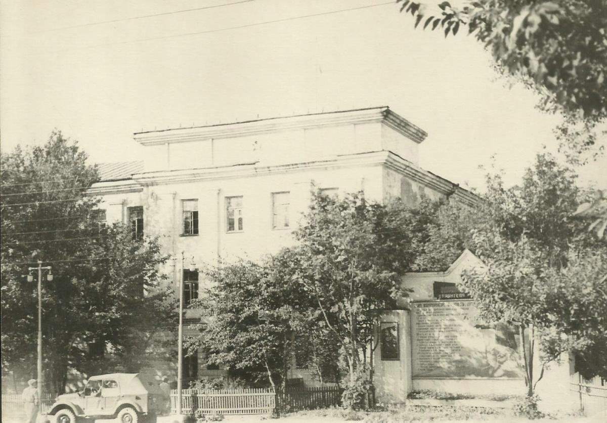 Здание администрации г. Александровска-Сахалинского