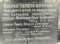 Братская могила в село Пильво