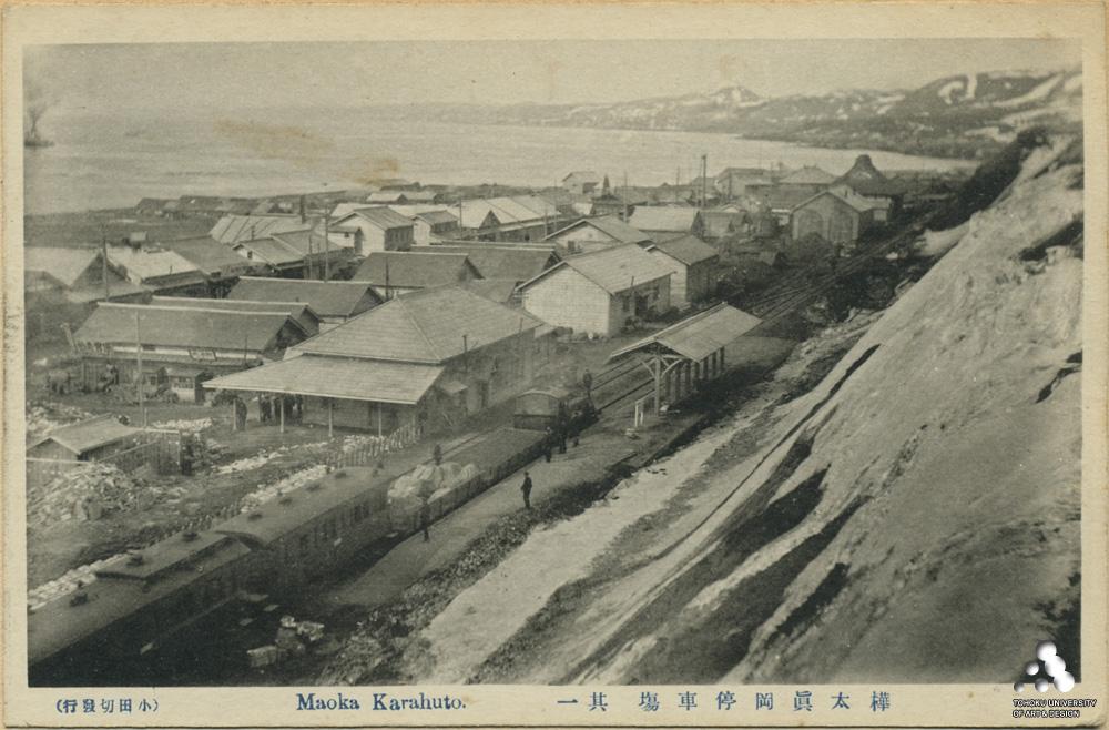 Железнодорожная станция Маока. Карафуто.
