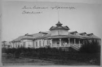 Дом военного губернатора Сахалина