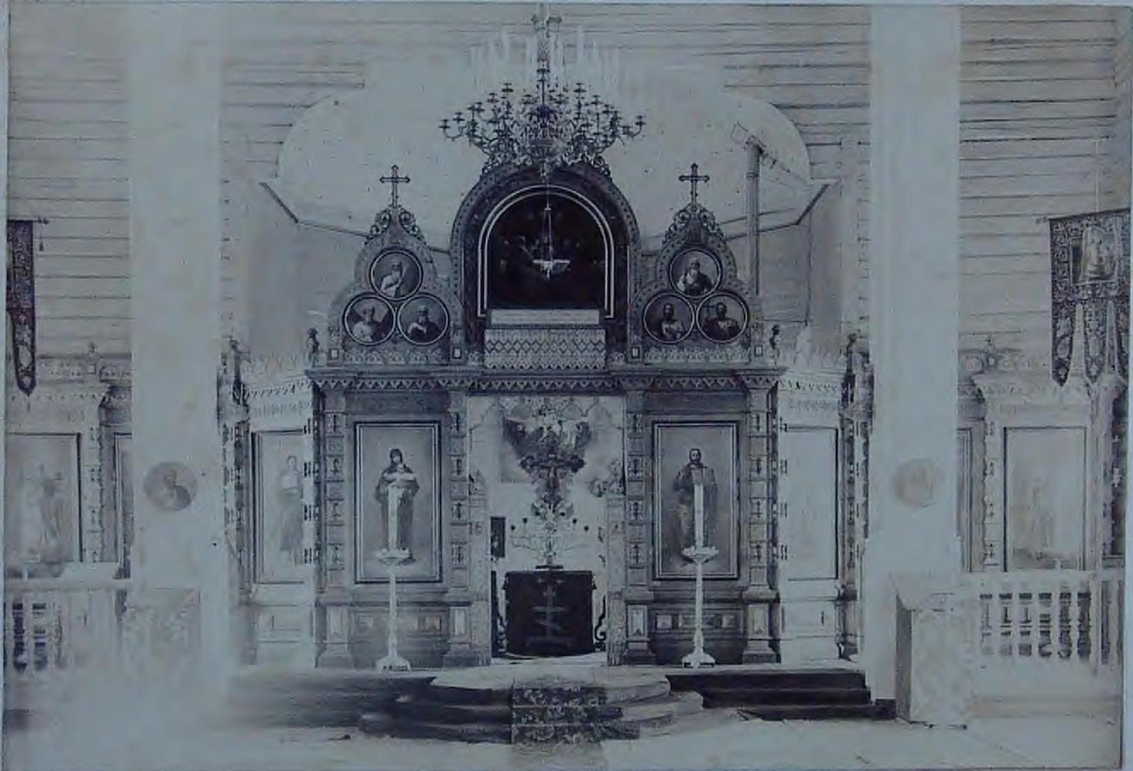 Иконостас в тюремной церкви в посту Александровском
