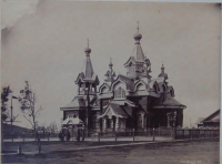 Тюремная церковь в посту Александровском
