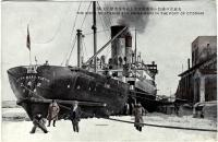 Корабль 'Анива Мару' в порту Одомари. Зима