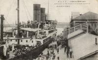 Корабль 'Анива Мару' в гавани Одомари