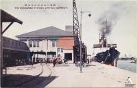 Морской вокзал порта Одомари