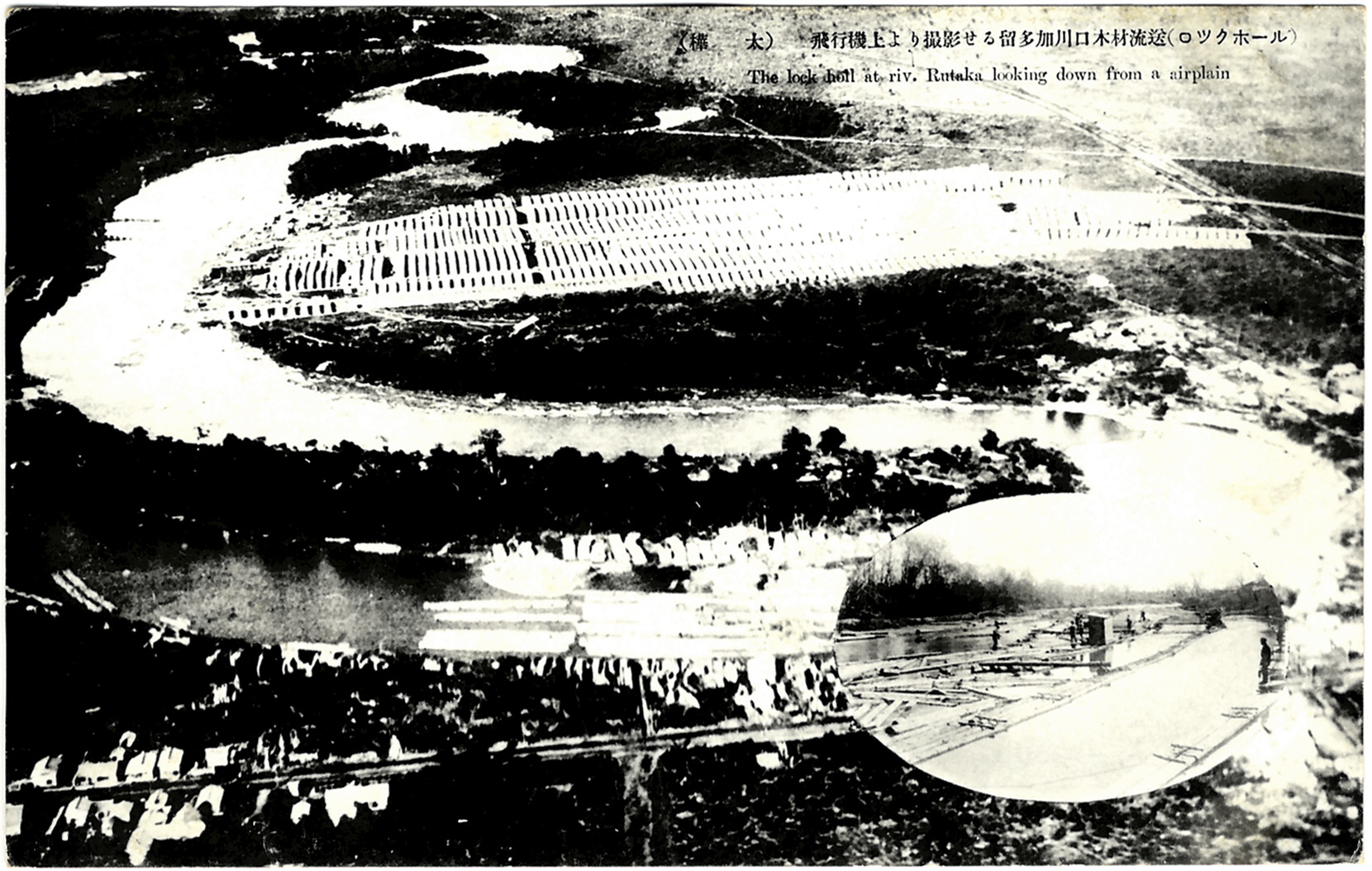 Склад леса рядом с речкой Рутака, фото сделано с самолета
