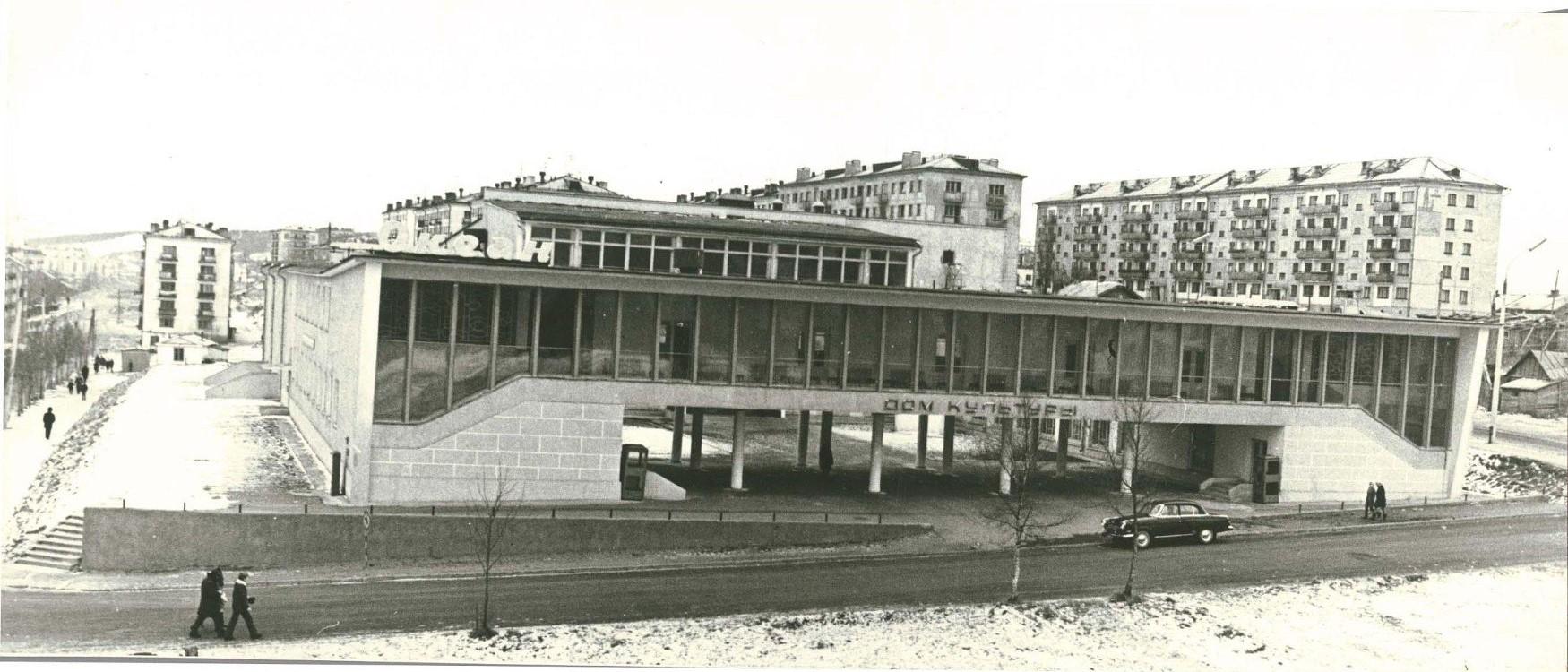 Дом Культуры 'Океан'.