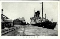 На погрузке корабля 'Анива Мару' в порту Одомари