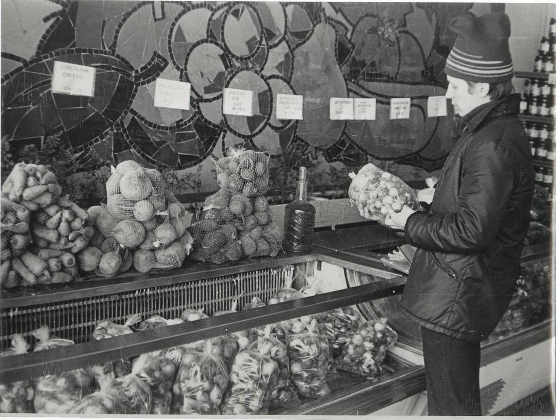 В овощном магазине по ул.Пограничная в г. Южно-Сахалинске. 28 марта